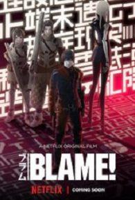 Blame! (2017) Full Movie Online Free