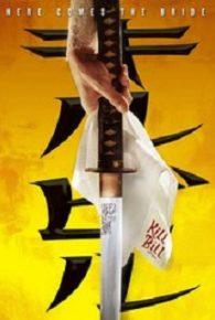 Kill Bill: Vol. 1 (2003) Full Movie Online Free