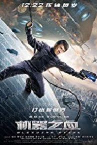 Watch Bleeding Steel (2017) Full Movie Online Free