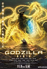 Watch Godzilla: The Planet Eater (2018) Full Movie Online Free